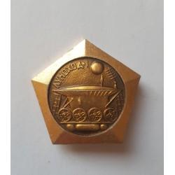 Pin URSS. Serie...